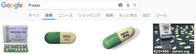 抗生剤と抗鬱剤 - nshima.blog