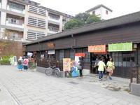 台湾・鴻豆王国のコーヒー  byモニカ - 海峡web版