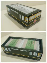 京都のお土産 - リラクゼーション マッサージ まんてん