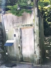 日帰りで京都へ - A partir d'une seule piece  カルトナージュで私だけの空間創り