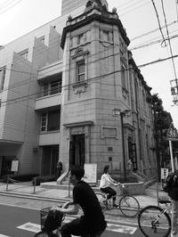 京都・・・の写真 - 43探偵団