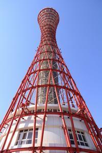 神戸港 - 今日の空+α2