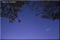 アッ!流れ星 - 北海道photo一撮り旅