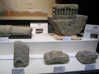 続々・岩戸山古墳と八女丘陵 - 地図を楽しむ・古代史の謎