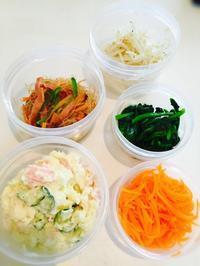常備菜とコストコ☆ - Mi-Rinのおいしいもの日記