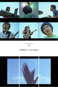 虹 - りんご日記