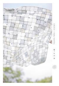 CALICO + maku textiles   -  纏う 布 衣 展 - - 白 灯