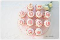 女の子のBaby Shower用カップケーキ - 美味しいもの探し生活♪ in LA