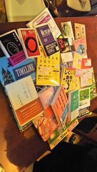 「読書しない読書会」に参加して来ました - 本と尺八 遠藤頌豆の読書ブログ
