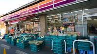 八百屋と化したコンビニ 『サークルK』中割一丁目店 - ぶらりぶらぶら物語