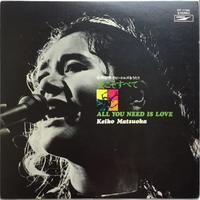 松岡計井子 – All You Need Is Love / Keiko Matsuoka Sings The Beatles Vol.1 - まわるよレコード ACE WAX COLLECTORS