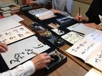 あまたの会2連投〜京都は八ツ橋が強かったの巻 - MOTTAINAIクラフトあまた 京都たより