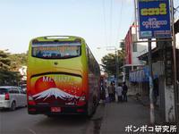 バス乗り場@ミャワディ(1) - ポンポコ研究所