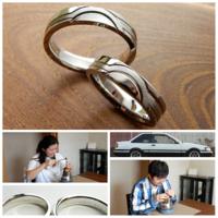愛車の結婚指輪 オーダーメイド - 工房Noritake