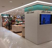 ◆革財布 革バッグ efffy からお知らせ◆efffy's closet横浜ジョイナス店 5月21日(日)オープン! - efffy news blog