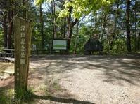 茅ヶ岳 - だだぽんのブログ ~ 旅と山と音楽と