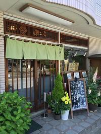 多摩センター:「すし・蕎麦・うどん ゆう」安くて美味しい和食屋さん♪ - CHOKOBALLCAFE