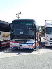 渋谷~軽井沢・草津路線に乗ってみた - ダートコースを馬なりで(仮)
