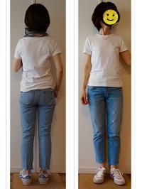 休日 : ユニクロU白T&デニム + H&Mサロン - Mirror Mirror...