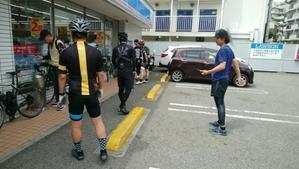 六甲山でうどんポタ♪ with クロワッサンファミリー - 乗り気ですよ♪