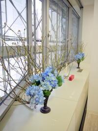 「歯科おいしい幸せ」さんのアーティフィシャルフラワーディスプレイ。2017初夏。 - 札幌 花屋 meLL flowers