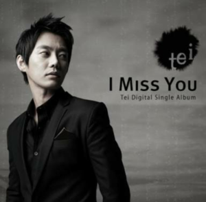 I miss you - Tei-君と僕の愛の歌