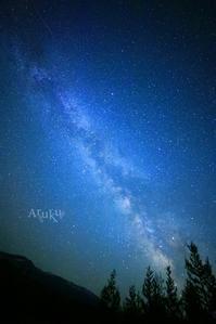 あまの川 - Aruku