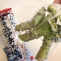 スナック凛のチカママに頂いた本わさびで、わさび丼&そば自作! - Isao Watanabeの'Spice of Life'.