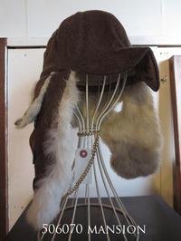 自衛隊 防寒帽 - アンティークショップ 506070mansion 札幌 買取もやってます!