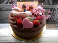 おひなまつりのケーキ - 手作りケーキのお店プペ