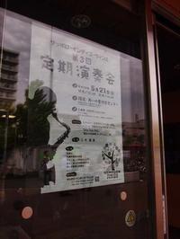 5月21日 今日の写真 - ainosatoブログ02