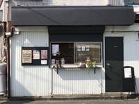 5月21日日曜日です♪ - 上福岡のコーヒー屋さん ChieCoffeeのブログ