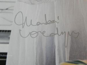「会いたい人に会いに行く雅姫さん」 - 心とカラダが元気になるアロマ&ハーブガーデン教室chant rose