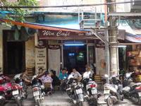 ベトナムの交通事情 - Da bin ich! -わたしはここにいます-
