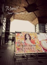 第41回 日本ホビーショー2017 のお礼 と Web Shop更新オープンのお知らせ - *Lotus Ring*