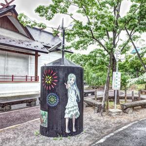 秩父の街並み(その38) - フォト日記by Yokota Warehouse