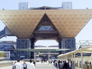 ◆大都会東京で見たこと、感じたこと。 - ちくしん今井章介のブログ