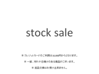 stock sale - clothing & furniture 『Humming room』