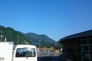 ☆北海道から…!! - 江の川のほとりから