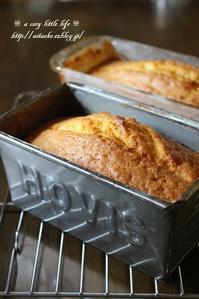バターケーキ と 手作りふりかけ - a cozy little life