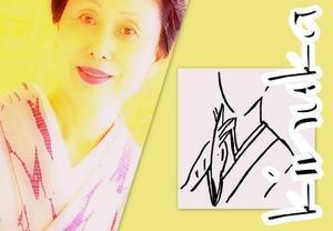 もうひとりの私との共生! - 笹島式着付け教室 衣香のきものめしませ 藤沢(湘南台)