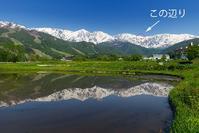 白馬 - 831 Photo Diary