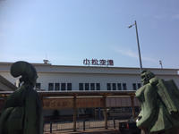 上京 - むーちゃんパパのブログ 3