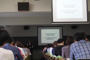[青学WSD]25期講座がスタートしました! - 青山学院大学・大阪大学WSD事務局ブログ