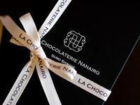 「LA CHOCOLATERIE NANAIRO(なないろ)のチョコレート」 - じぶん日記