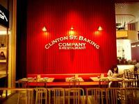 ニューヨーク№1パンケーキ「CLINTON ST.BAKING COMPANY」@サイアムパラゴン - 明日はハレルヤ in Bangkok