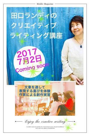 クリエイティブ・ライティング「大阪・淀川クラス」開催 - 田口ランディ Official Blog
