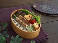 アスパラの豚肉巻き弁当 - Delicatusib