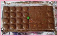 souvenirs from australia-最新款巧克力 - home3