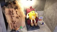 「さがりステーキ(レブステーキ 実籾)」 - 株式会社エイコー 採用担当者のひとりごと